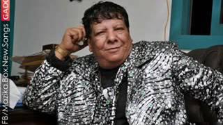 اغنية شعبان عبد الرحيم تعظيم سلام جديد 2013 YouTube تحميل MP3