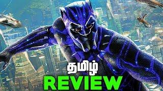 black panther full movie in tamil isaimini - मुफ्त ऑनलाइन