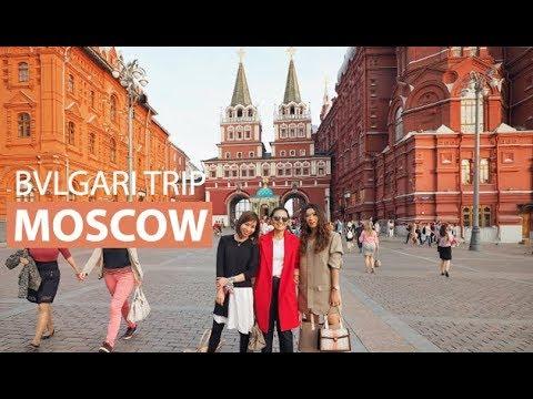 BVLGARI TRIP  – Moscow, Russia 2018
