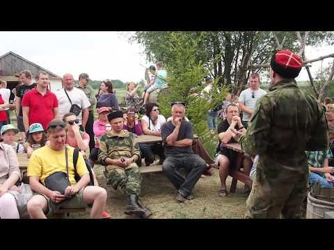 """Первый фестиваль """"Казачьи традиции"""" под Брестом"""