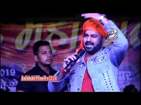 #Pawan Singh का New Stage Show | आँख ना मिला पईबू हो | Ankh Na Mila Paibu Ho 2019