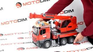 "Игрушка Bruder Пожарная машина автокран MB Arocs 03675 от компании Интернет-магазин ""Timatoma"" - видео"