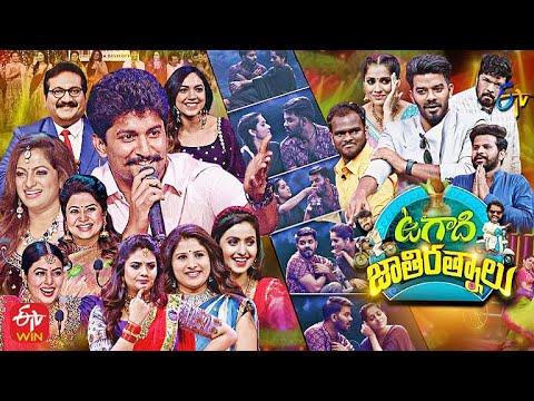 Ugadi Jathirathnalu   ETV Ugadi Special Event 2021   Full Episode   Nani,Sudheer,Rashmi,Aadi,Mano