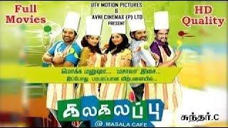 Kalakalappu    2012   Siva,Vimal,Oviya,Anjali   Tamil Super Hit Comedy Full Movie......