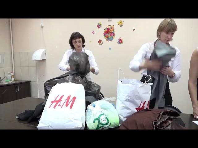 МФЦ подключились к сбору гуманитарной помощи