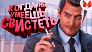 """Mafia 3 """"Баги, Приколы, Фейлы"""""""