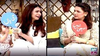 Sana Faysal, Dua Malik, Sohail Haider & Faysal Qureshi playing 'Kabhi Aisa Hoa Hay'