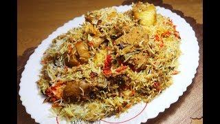 Delhi Darbar Ki Biryani Recipe   Today's Menu