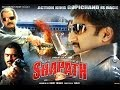 Meri Shapath Full Movie Part 6