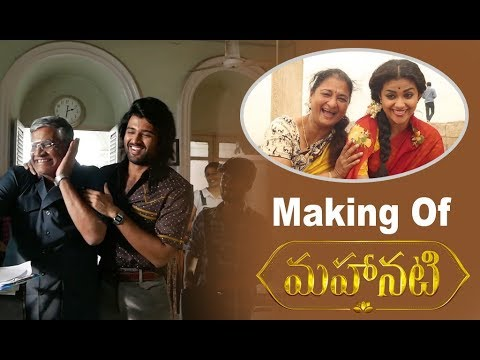 Making Of Mahanati Movie