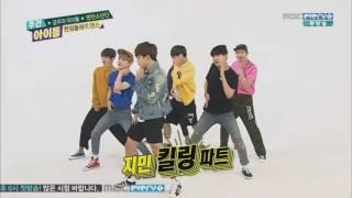 BTS Random Dance Compilation