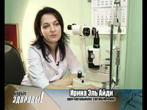 Лазерная коррекция зрения клиника федорова краснодар