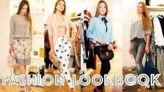 МОДНЫЕ ТРЕНДЫ 2016 ✓ Образы от стилиста  ✓ Fashion Lookbook