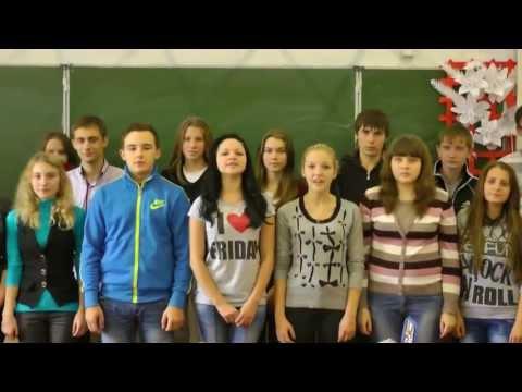 Поздравление учителей с днем учителя (ардатовская школа №1 2013г)