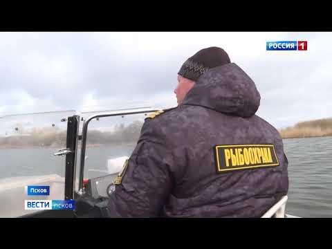 Руководитель Росрыболовства по Северо-Западу проверил готовность техники псковского подразделения
