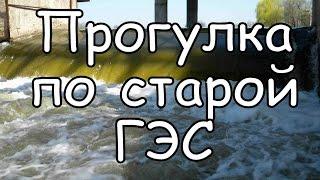 Велико Александровская Гидроэлектростанция ГЭС, Исторический Памятник