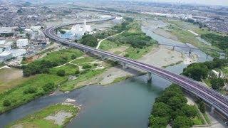あゆみ橋(相模川河川敷)のイメージ