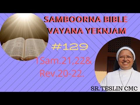 "#129""Samboorna Bible Vayana Yeknjam""|1Sam.21,22&Rev.20-22|Sr.Teslin CMC"