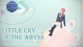 [MMD あんスタ] Little Cry Of The Abyss - Leo