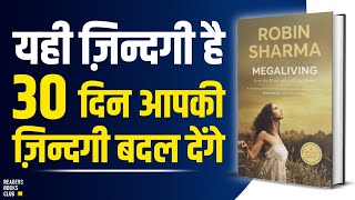 MegaLiving 30 Days To A Perfect Life by Robin Sharma Audiobook | Book Summary in Hindi