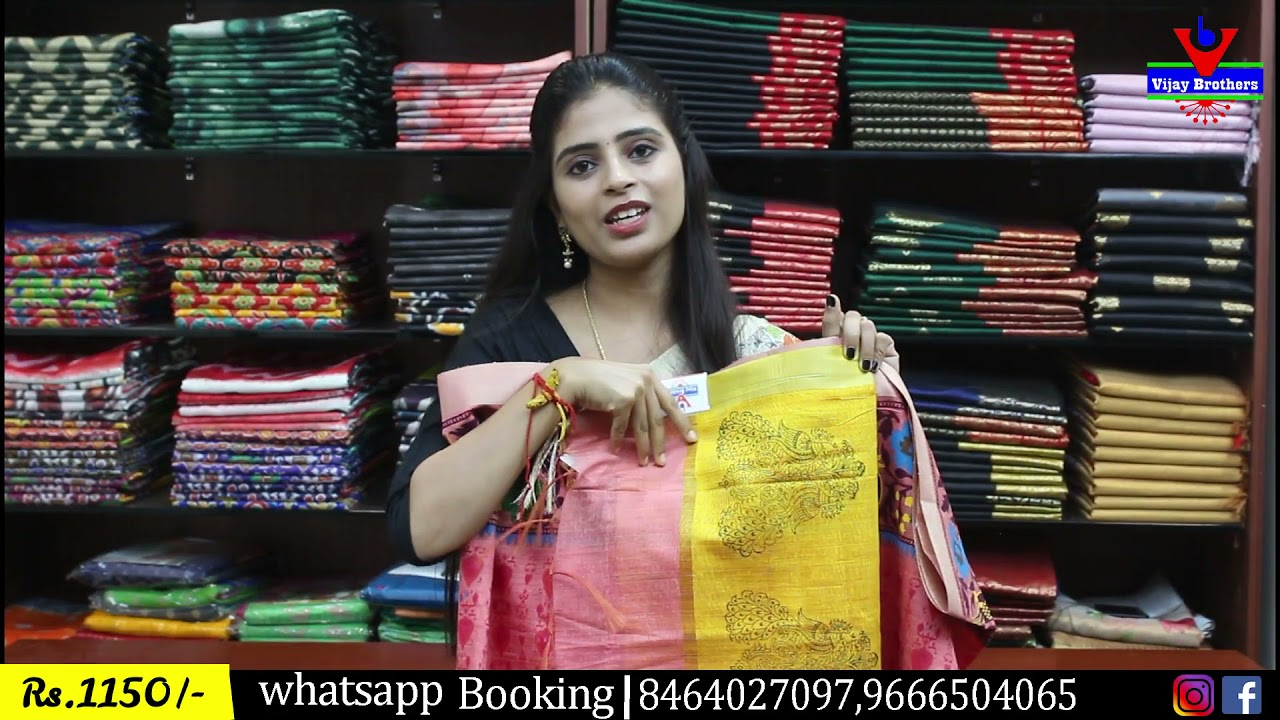 """<p style=""""color: red"""">Video : </p>banaras Soft Silk Sarees Collections  