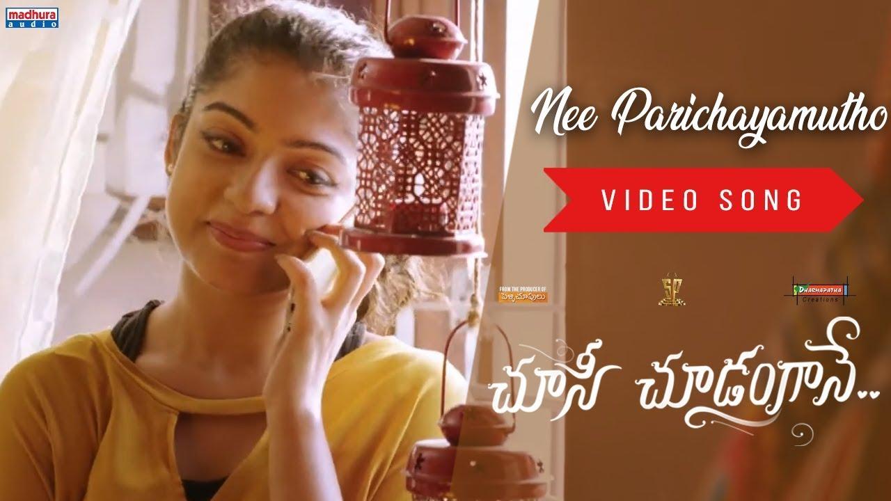 Nee Parichayamutho lyrics in telugu-Choosi Choodangaane