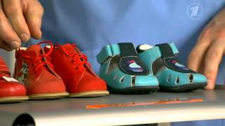 Самая первая обувь. Правила выбора