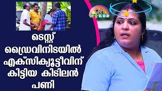 Pretty lady gets pranked in a Test drive | Funny Episode | #OhMyGod | EP 170 | Kaumudy