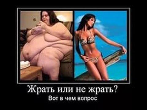 Диета для похудения живота у кого гастрит