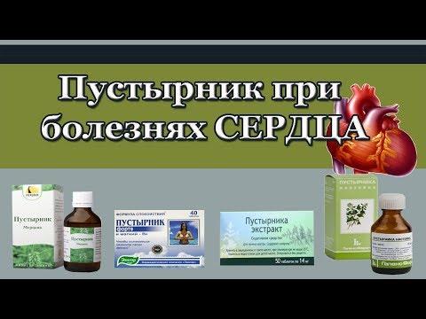 Гипертония относится к сердечно сосудистому заболеванию