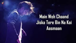 Main Woh Chaand Lyrics