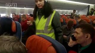 На 5 часов задержали вылет рейса SU1731 из Петропавловска в Москву | Новости сегодня