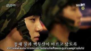 run bts ep 1 thai sub - TH-Clip