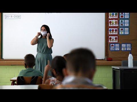 Ελλάδα: Επιστροφή στα θρανία για τους μαθητές Νηπιαγωγείων, Δημοτικών και Ειδικής Αγωγής