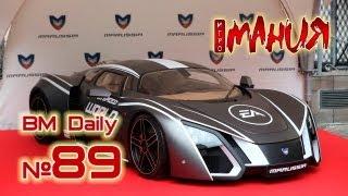 Лучшая игровая передача «Видеомания Daily» - 5 июля 2012