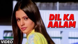 Dil Ka Aalam - All Time Hit Indian Song From Aashiqui