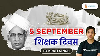 Happy Teachers Day   5 September   Teachers Day By Krati Singh