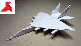 DIY ✈️ - Как сделать самолет ИСТРЕБИТЕЛЬ с ракетами из бумаги А4 своими руками
