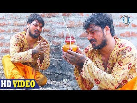 Pauwa Mein Chhala Ae Baba | Jitendra Jha | Superhit Bhojpuri Kanwar Song 2019