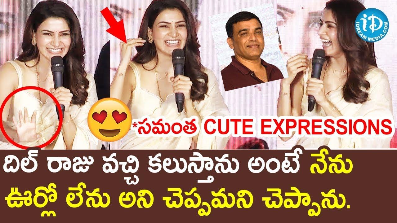 Samantha Hilarious Speech at Jaanu Trailer Launch Event