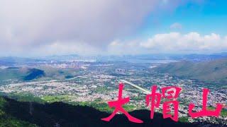 大帽山 Hong Kong top mountain Mavic mini air2 Dji phantom,航拍 空拍 Relax sleep music 飛拍5fly