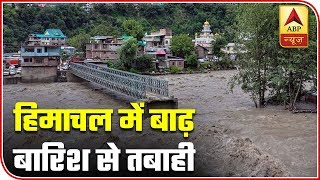 Monsoon In India: Rains Lash Northern States, HP Worst Affected | ABP News