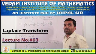 Laplace Transform of Periodic Function In Hindi