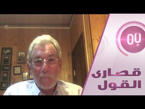 العرب اليوم - شاهد: خبير روسي يكشف حقائق جديدة حول انتقال وباء