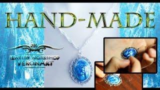 HAND MADE- Украшения ручной работы,подвеска (jewelry)
