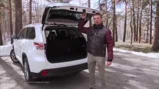 Тест-драйв Toyota Highlander 2014. На трассе, в городе, на бездорожье