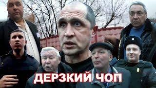 """Быдло ЧОП """"УК Раменская"""" 18+"""