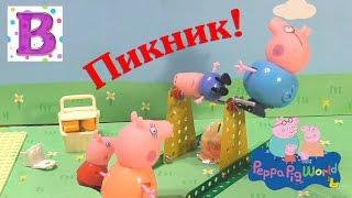 Свинка пеппа almetbabyru