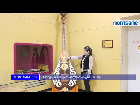 Mongolia's largest dombor weighs 100 kg