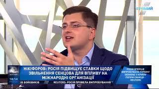"""""""Ехо України"""" Матвія Ганапольського від 29 червня 2018 року"""